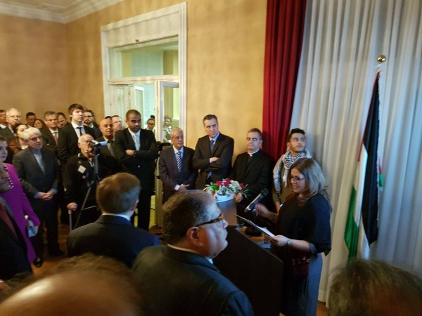 سفارة فلسطين في المانيا تحيي ذكرى اعلان الاستقلال واليوم العالمي للتضامن