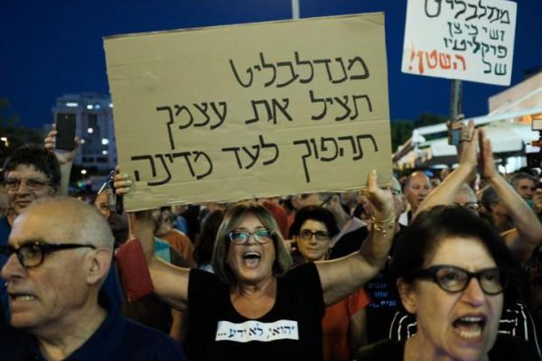 تظاهرات ضد الفساد الحكومي في إسرائيل