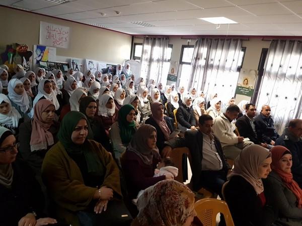 وزارة الثقافة تطلق فعاليات مئوية سنديانة فلسطين فدوى طوقان