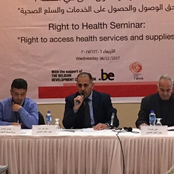 العمل الصحي تعقد حلقة حول حق الوصول للخدمات والسلع الصحية
