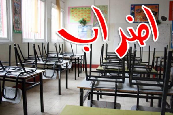 التربية والتعليم: اليوم الخميس.. إضراب شامل بمدارس الوطن