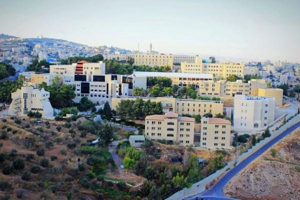 جامعة القدس: القدس لا يقرر مصيرها تصريح عابر