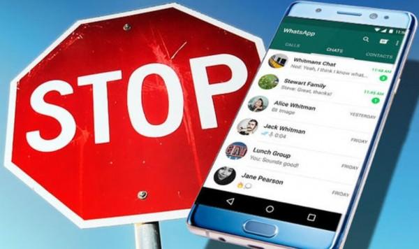 """""""واتساب"""" يُحذر: التطبيق سيتوقف الهواتف 9998864964.jpg"""
