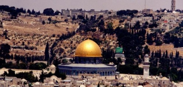 الخارجية الأمريكية: الوضع النهائي في القدس تحدده المفاوضات