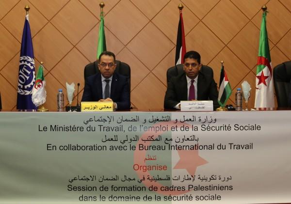 مؤسسة الضمان الاجتماعي الفلسطينية تطلع على التجربة الجزائرية