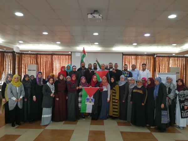 الرعاية تنظم وقفة تضامنية مع القدس وفلسطين