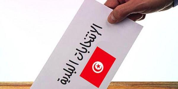 تأجيل الانتخابات التونسية مرة أخرى