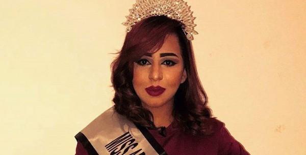 ملكة جمال السعودية تثير جدلًا واسعًا في المملكة بسبب شكلها