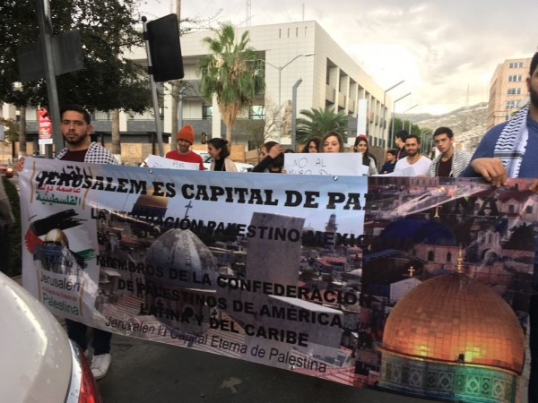 صور: الجاليات العربية في المكسيك تخرج إستنكارا لقرار ترامب بالقدس