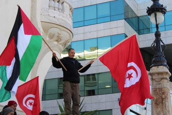 صور: وقفة تضامنية مع الشعب الفلسطيني في العاصمة التونسية