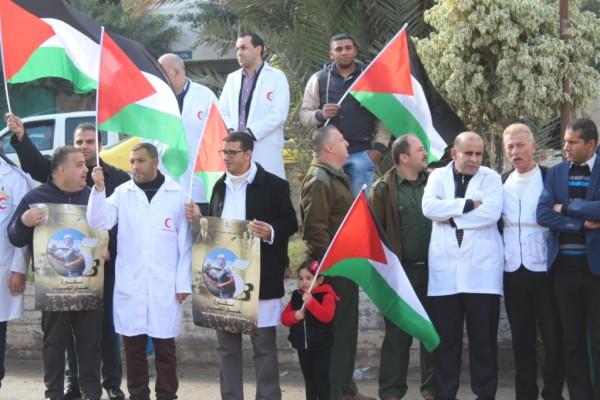 الطواقم الطبية في طوباس تندد بإعلان ترمب بشأن القدس