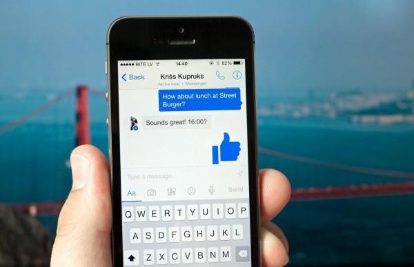 """خدمات كثيرة لا يعرفها مستخدمي """"فيسبوك"""" مسنجر ستُذهلك"""