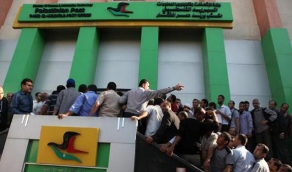 اليوم: استكمال صرف رواتب موظفي غزة بنسبة 40%