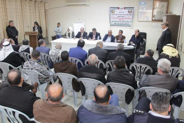 احياء يوم الشهيد الفلسطيني في طوباس