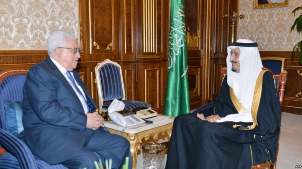 الرئاسة:تصريحات الفلسطيني 9998870899.jpg