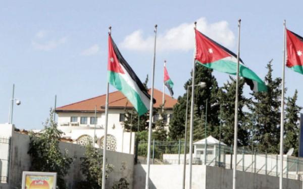الأردن: النشاطات الاستيطانية الاسرائيلية غير قانونية وتشكل تهديداً لعملية السلام