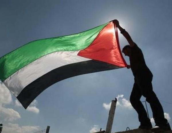 دولة فلسطين تنضم الى الميثاق الدولي للحماية المادية للمواد النووية