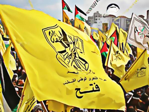 """""""مركزية فتح"""": قرار أمريكا بحق القدس أنهى دورها كراعٍ للمسيرة السياسية"""