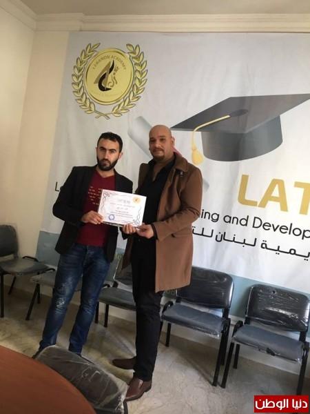 أكاديمية لبنان تكرم الإعلامي فادي عناني