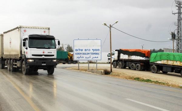الاحتلال يغلق معبر كرم أبو سالم غداً الأحد بصورة مفاجئة