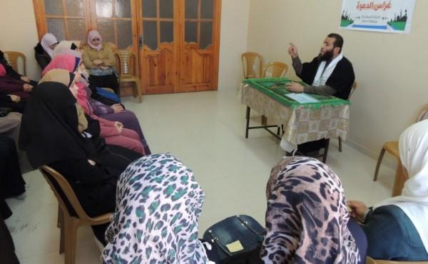 الاتحاد العالمي لعلماء المسلمين ينظم أربعة ملتقيات دعوية