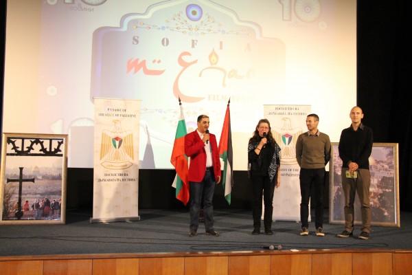 صور: افتتاح أسبوع السينما الفلسطينية في صوفيا