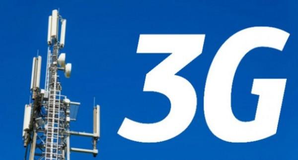 الوطنية موبايل تؤجل إطلاق ال 3G إلى الأربعاء التزاما بالإضراب