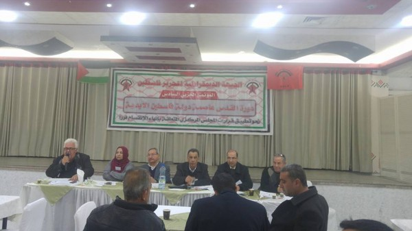 """رمزي رباح يدعو لتطبيق قرارات """"المركزي"""" وتشكيل حكومة وحدة وطنية"""