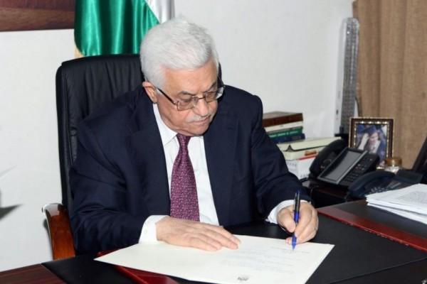 مرسوم رئاسي بإعادة تحصيل قيمة الضريبة المضافة في قطاع غزة