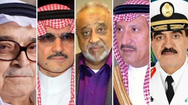 كشف كواليس التحقيقات مع الأمراء السعوديين بالرياض