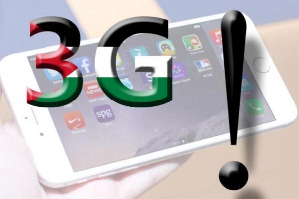 موسى: نبذل جهوداً لتشغيل خدمات الـ (3G) في قطاع غزة