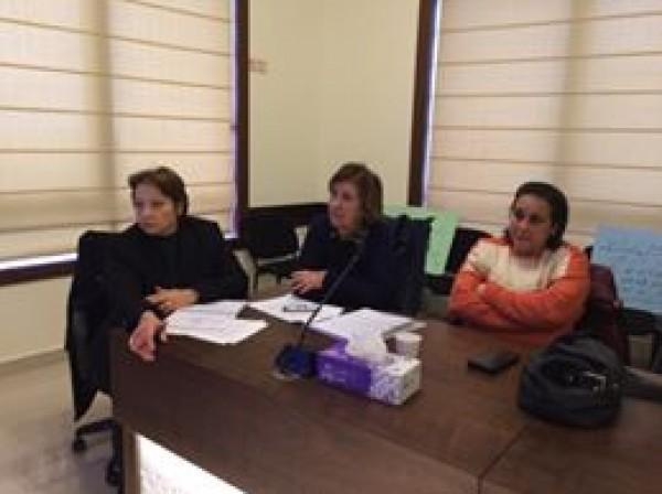 اتحاد العمل النسوي في رام الله يعقد مؤتمره الفرعي