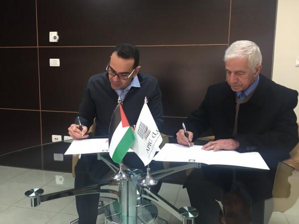 العربية الفلسطينية للاستثمار تقدم تمويلاً استراتيجياً لجمعية مرضى السرطان الخيرية بالخليل