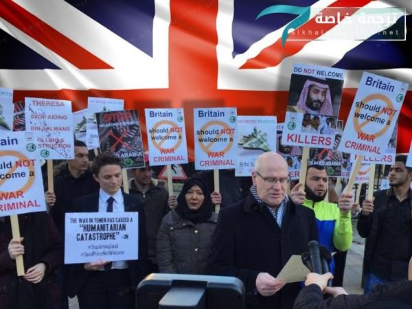 """بريطانيون يطالبون بإلغاء زيارة """"محمد بن سلمان"""" للندن"""