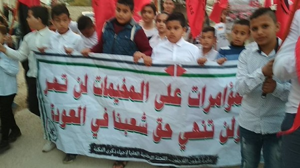 الجبهة الديمقراطية تنظم مسيرة كشفية إحياءً للذكرى 49