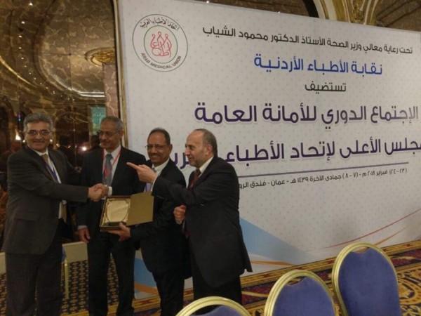 انتخاب نظام نجيب أمينا عاما مساعدا لاتحاد الأطباء العرب