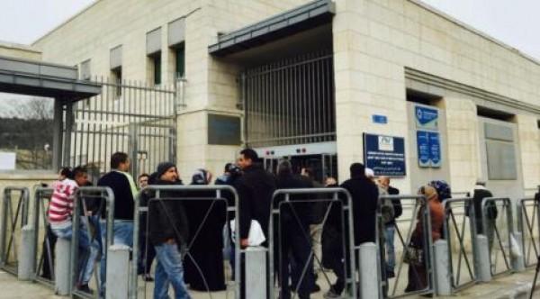 التماس ضد الظروف غير الانسانية امام مكتبي العمل والداخلية في القدس