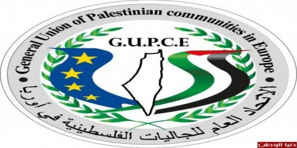 الاتحاد العام للجاليات الفلسطينية يدين استهدف موكب الحمد الله وفرج