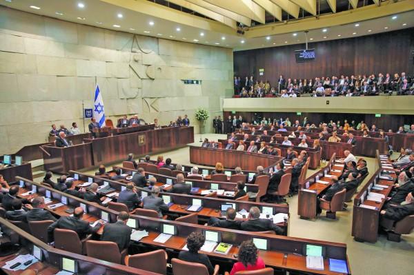 """المصادقة على قانون """"القومية"""" تمهيداً للتصويت عليه بالكنيست الإسرائيلي"""