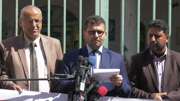 نقابة المعلمين تنظم وقفة للمطالبة بحقوق موظفي وزارة التربية