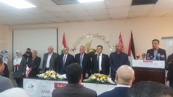 """""""المؤتمر الشعبي"""" يطلق فعاليات """"سبعينية النكبة"""" في بيروت"""
