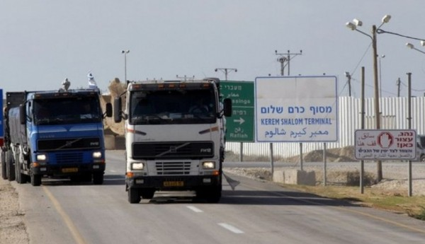 إسرائيل تُوقف تنسيق دخول البضائع إلى قطاع غزة