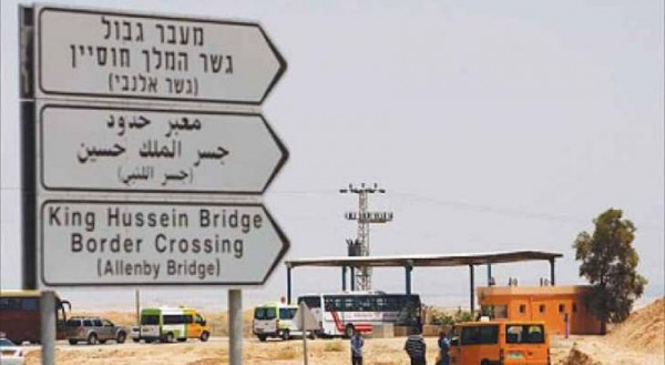"""وزارة المالية الأردنية تبدأ بتطبيق نظام """"الباركود"""" عند جسر الملك حسين"""