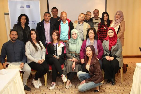 مدى يختتم ورشة تدريبية حول أليات الرصد والتوثيق للصحافيين الفلسطينيين