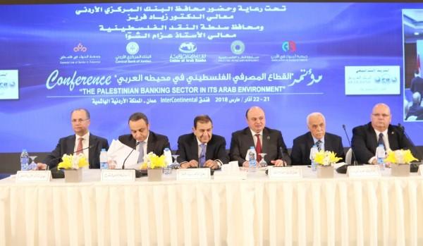 """انطلاق أعمال مؤتمر """"القطاع المصرفي الفلسطيني في محيطه العربي"""""""