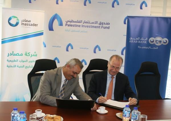 توقيع اتفاقية أكبر قرض أخضر بين صندوق الاستثمار الفلسطيني والبنك العربي