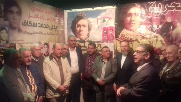 الجبهة الديمقراطية تشارك بافتتاح معرض الكتاب في طرابلس