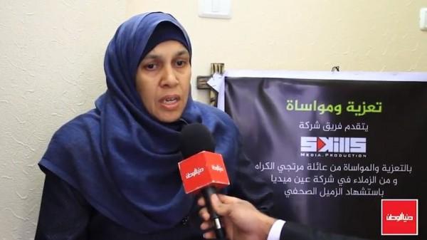 والدة الشهيد مرتجى: لا يوجد له انتماء.. كان يريد ابراز حقيقة الاحتلال