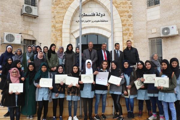 وزارة الاعلام تختتم دورات تدريبية لطالبات المدارس في طوباس