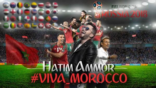 """حاتم عمور يستعد لإصدار """"VIVA MOROCCO """"بمشاركة نجوم المنتخب الوطني"""